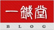 isshindo logo