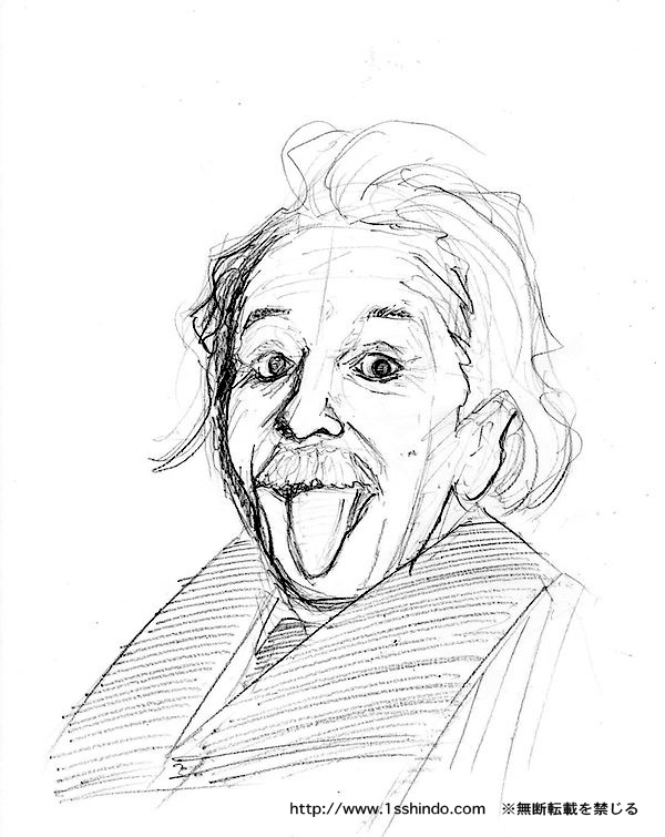 Albert Einstein (Laugh Sketch)