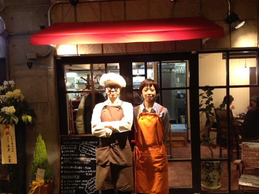 タベルナ エルピニョン/ 神戸住吉のスペイン料理店