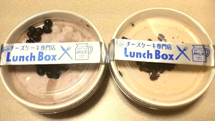 Lunch Box Natural Cafeさんのレアチーズケーキ