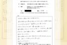 【体験談】逆子(31W):大阪府豊中市の匿名希望様