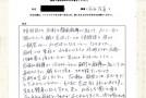 【体験談】顔面神経麻痺:大阪府豊中市のM.S様