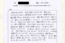 【体験談】膝の痛み: 大阪府茨木市の匿名希望さま