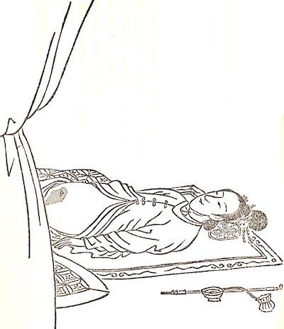 『腹證奇覧 全』医道の日本社より