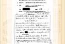 【体験談】難聴:兵庫県宝塚市のR.K様