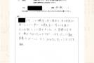 【体験談】胃腸の弱り:大阪府豊中市のH.M様