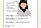 【症例集】蓄膿症:大阪府豊中市のS.O様