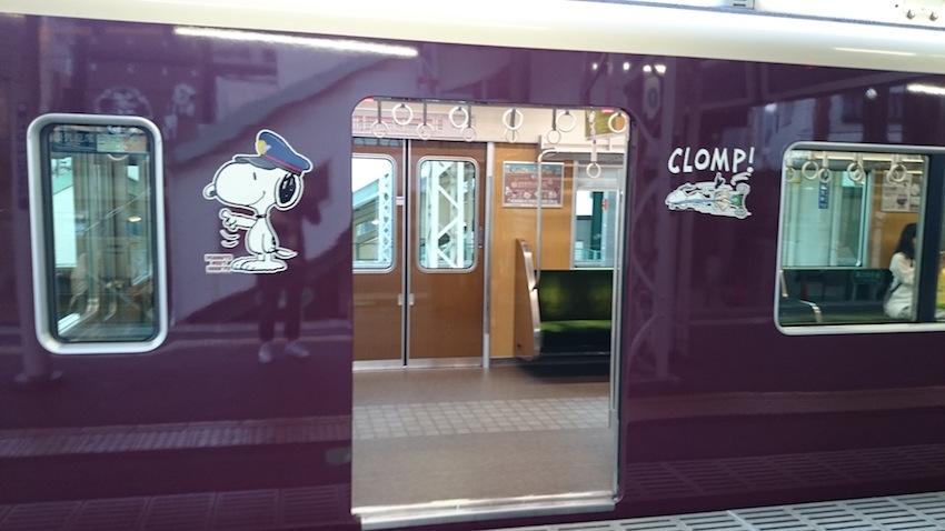 長岡天神駅にて