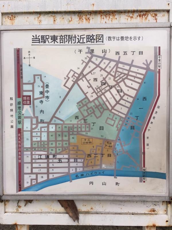 緑地公園駅東部付近略図