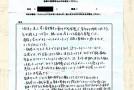 【体験談】股関節の違和感:兵庫県川西市のJ.M様