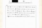 【体験談】首の痛み:兵庫県川西市のH.M様