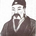 張仲景『中国医学の歴史』より