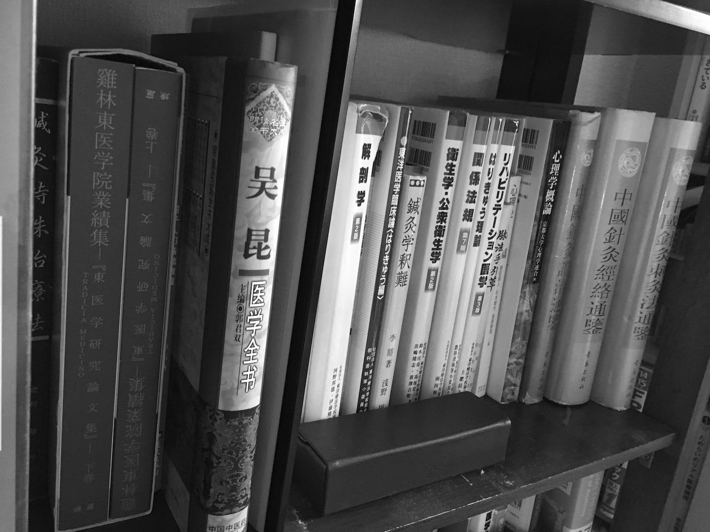 本棚その1