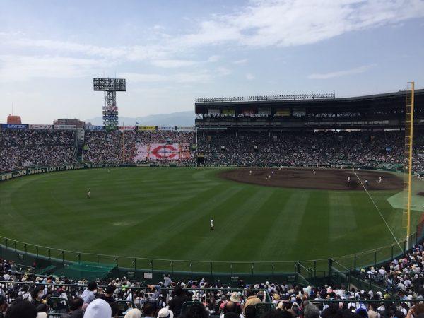 春の高校野球 決勝