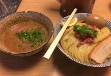 ラムつけ麺
