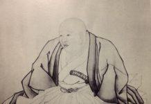 多紀元堅先生の肖像画
