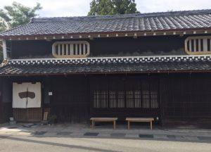 三田の古民家を改装したお蕎麦屋さんへ