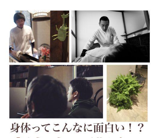 12/9(日)勉強会