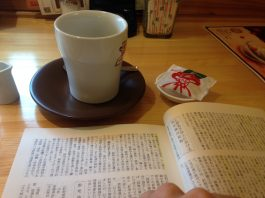 コメダ珈琲で読書