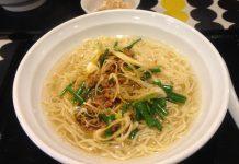 心斎橋本院の近くにあったラーメン屋さんです。さぬきラーメンという、優しい味のスープで美味しかったです!
