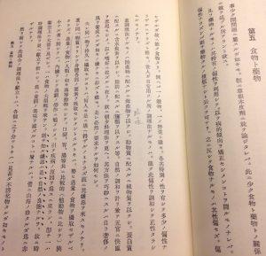 二十六、二十七頁