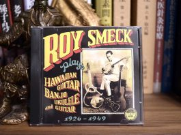 Roy Smeck『ROY SMECK PLAYS HAWAIIAN GUITAR BANJO UKULELE and GUITAR』