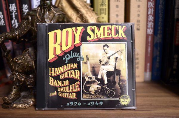 Roy Smeck『ROY SMECK PLAYS HAWAIIAN GUITAR BANJO UKULELE and GUITAR』