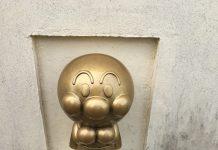 アンパンマン像