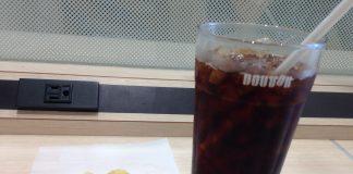 ドトールコーヒーのレギュラーとワッフルです。