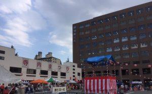毎年、緑地公園駅の隣で開催される寺内祭り