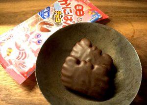 何年も前からある「かにぱん」ですが、久しぶりに買ってみようとコンビニに行くとチョコレート味が出てました。