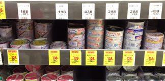シーチキン缶の陳列棚