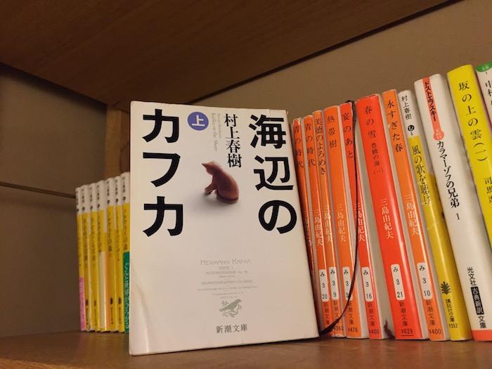 【書籍紹介】海辺のカフカ