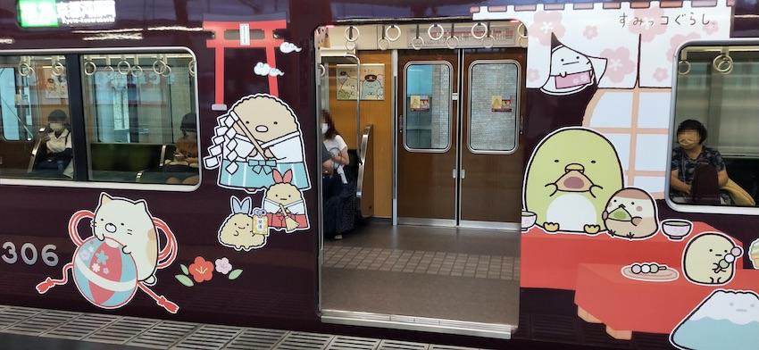 阪急電車 × すみっこぐらし