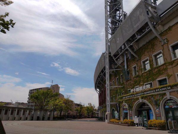 阪神甲子園球場にて