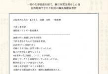 【症例集】不妊症:大阪市西区のK.T様